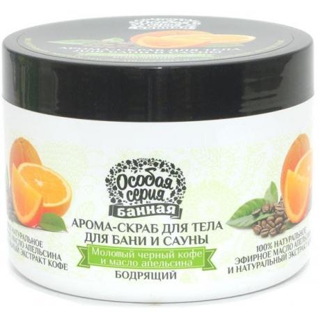 OS šveit.-aroma kūnui Kava/Apelsinas 500ml