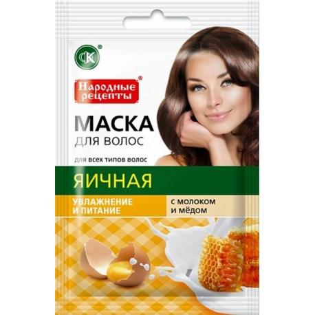 FK kaukė v./t.pl.drek./mait.kiaušinio 30ml